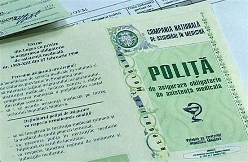 Как получить полис в москве гражданам из молдавии