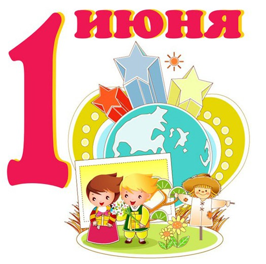 novosti-turizma/1iunea-protection-children